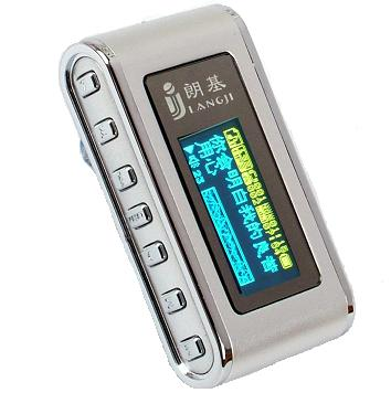 mp3 player and mp4 for wholesale