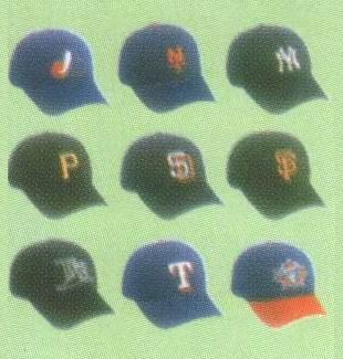 caps and hats exporters and manufacturers