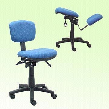 Multifunctional Office Ch
