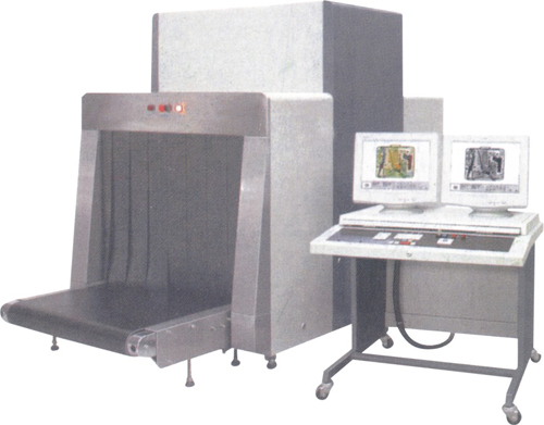 EJH-10080 X-RAY SECURITY INSPECTION EQUIPMENT