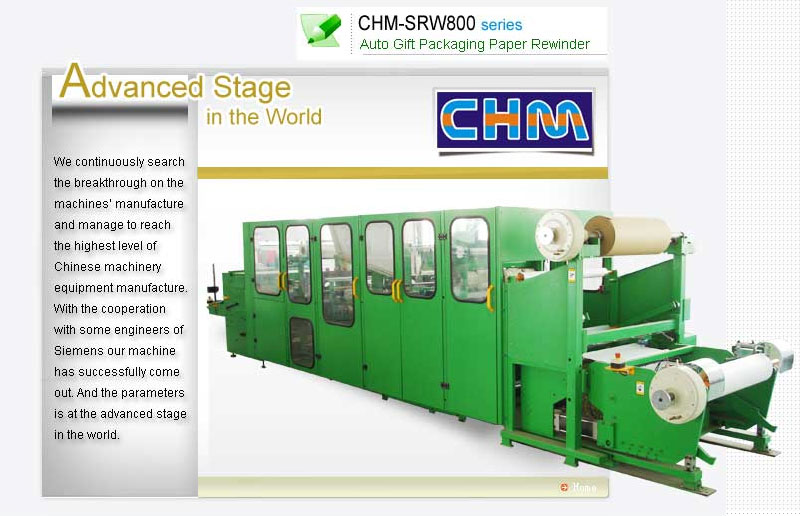 Auto gift roll paper packing machine
