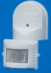 IR sensor light infrared sensor switch pir lamp