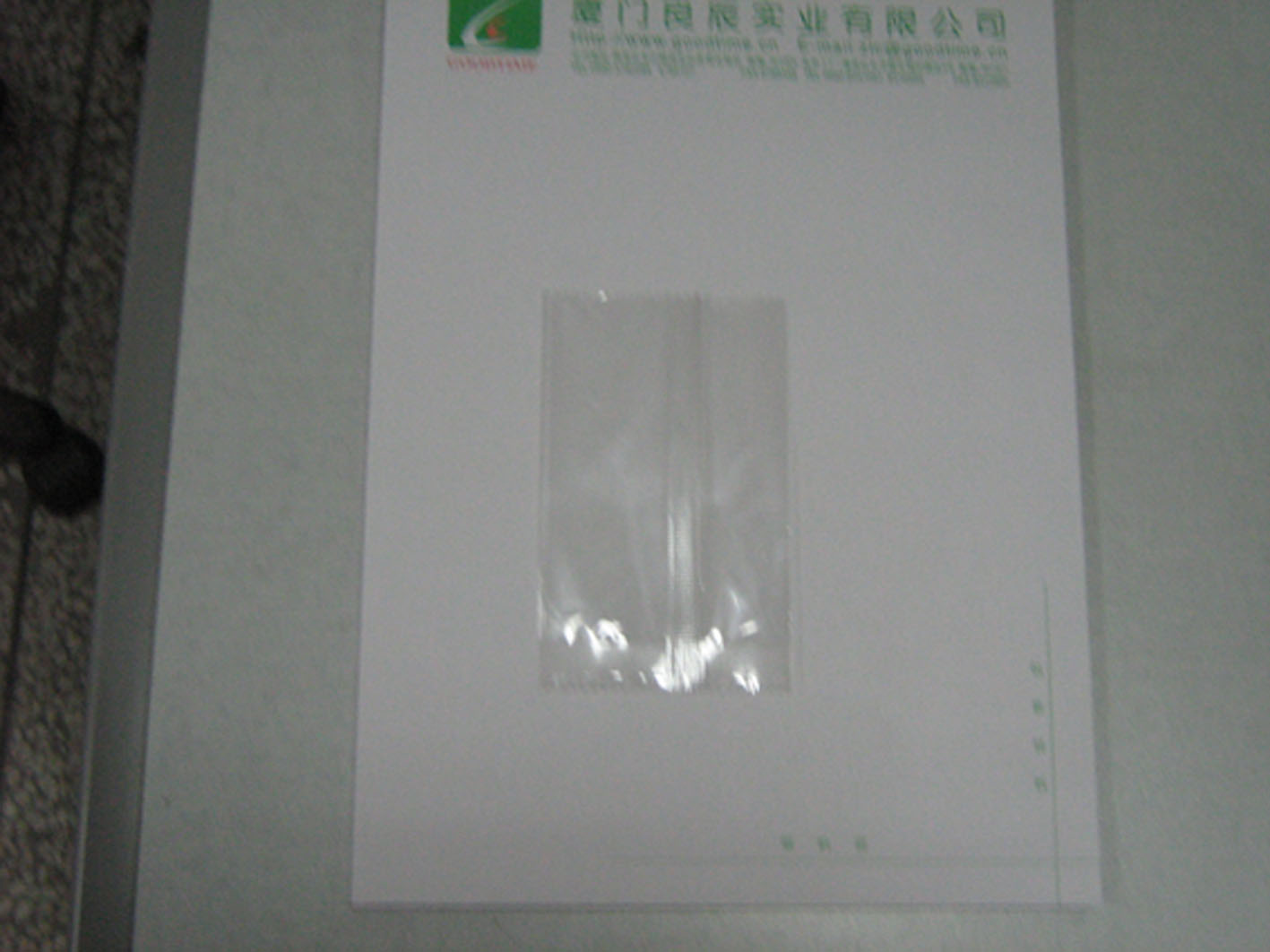bopp bag, laminated bag and other plastic packing