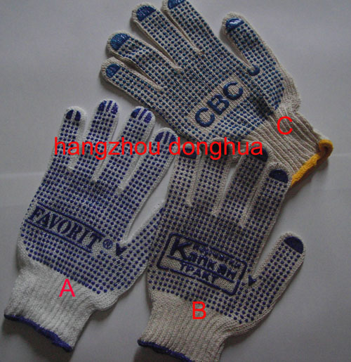 Sell Cotton Knit Gloves
