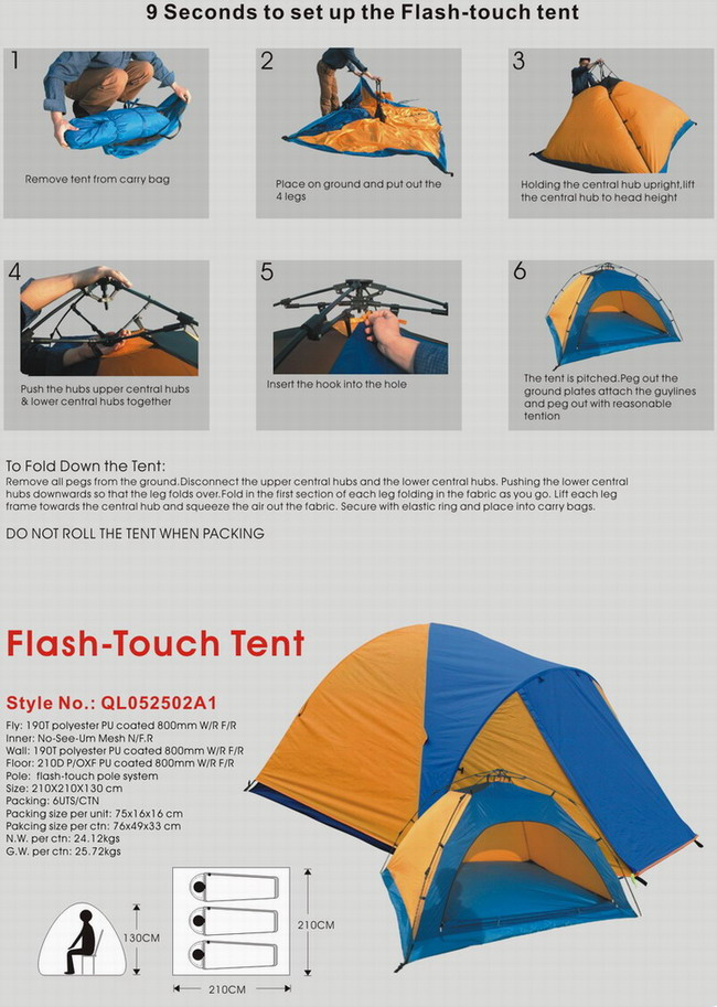 Flash Touch Tent