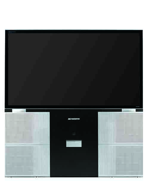 High Definition Rear Projection TV