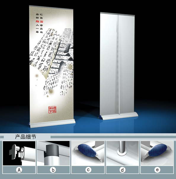 roll up banner stand v33