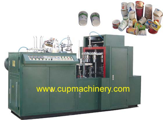 LBZ-LI Paper Cup Machine,Cups Forming/Making Machinery
