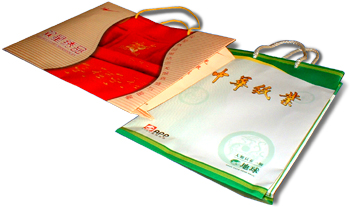 printing and packing service