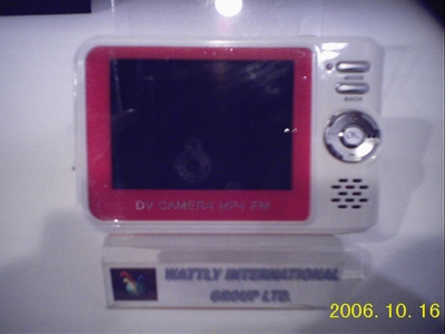 Portable multimedia player
