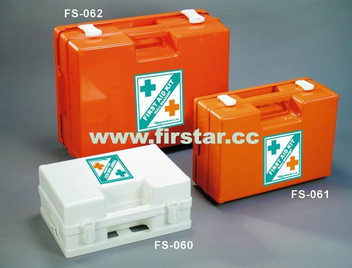First Aid Wall Branket Box