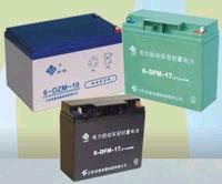 battery for motorbicycle,bicycle,golf car