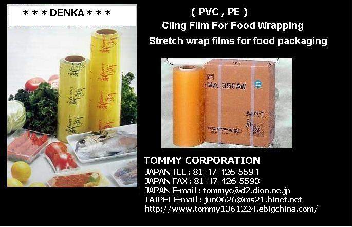 PVC  (PE) CLING FILM FOR FOOD WRAPPING