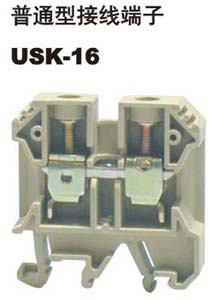 USK screw fame clamping terminal blocks