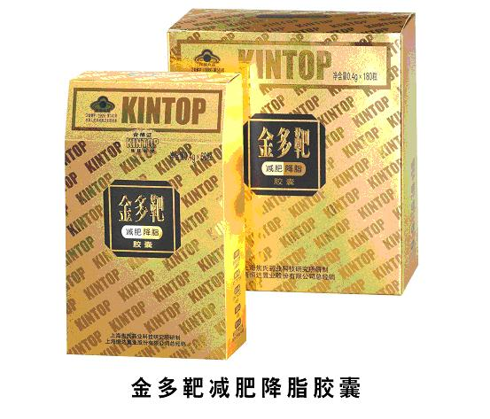 kintop weight loss capsule