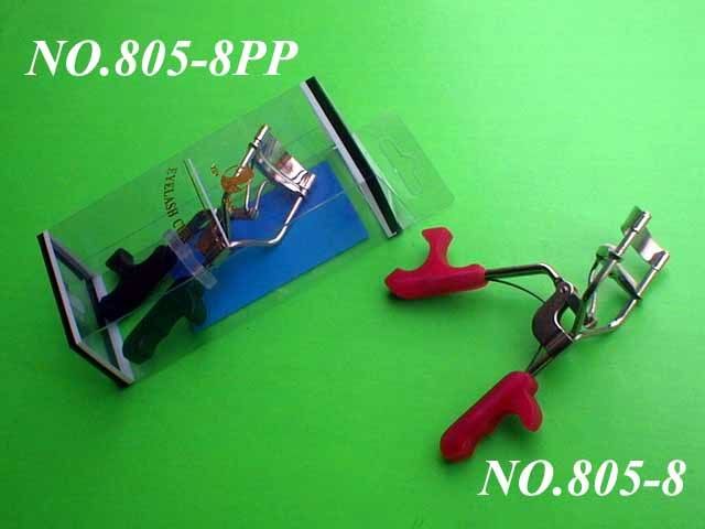 Eyelash Curlers,Beauty Scissors,Nail Clippers,Tweezers