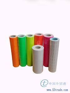 MAKED PRICE PAPER